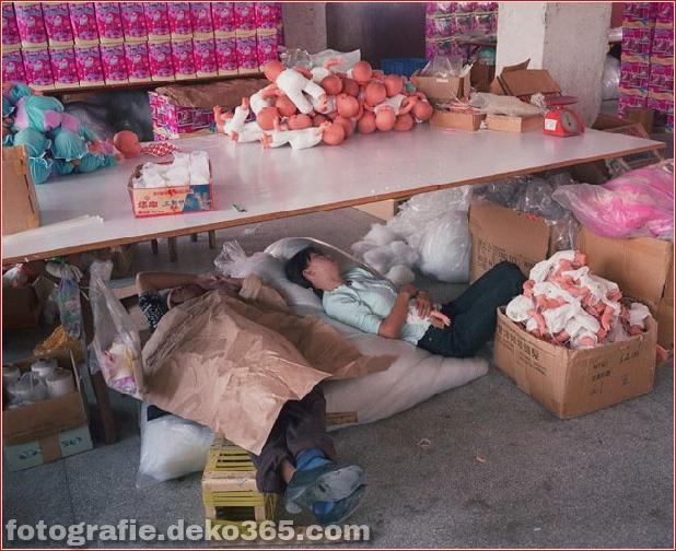 innerhalb der chinesischen Fabrik