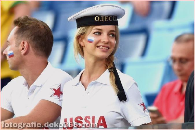 FIFA WM 2014: Schönheits-Cheerleader (17)